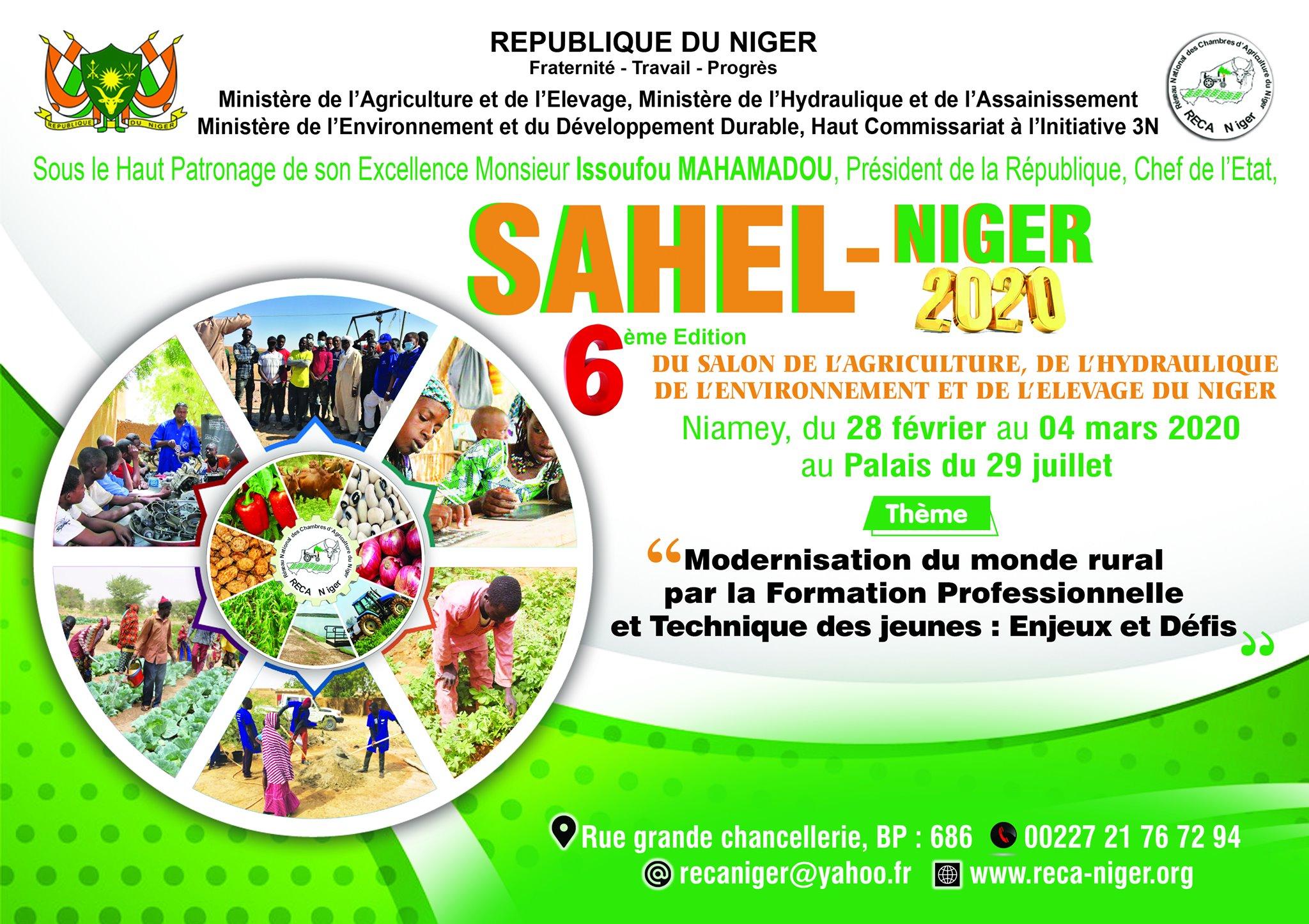 Sahel Niger 2020: exposition des produits agro sylvo pastoraux et halieutiques