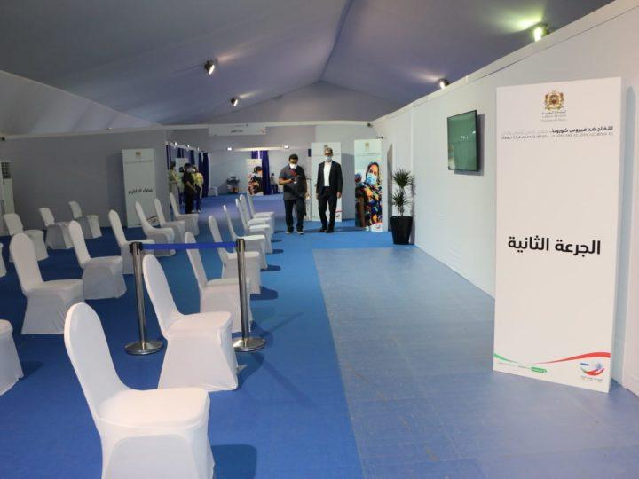 Maroc : Lancement du premier Vaccinodrome  intelligent contre la COVID 19